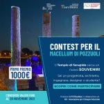 """Contest """"Souvenir per Serapide"""""""